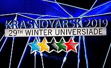 Открытие XXIX Всемирной зимней универсиады в Красноярске 15.jpg