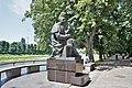 Пам'ятник Волошину Ужгород.jpg
