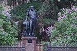 Памятник Ф. Ф. Беллинсгаузену.jpg