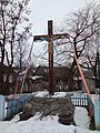 Памятный знак «Христос Спаситель» на перекрестке - panoramio.jpg