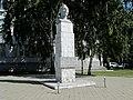 Памятный знак в честь Ф. Э. Дзержинского, проспект Ленина, 30, Барнаул, Алтайский край.jpg