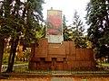 Площадь Свободы Монумент Героям и мученикам революции 1905 г.JPG