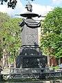 Полтава Пам'ятник на місці відпочинку Петра I.jpg