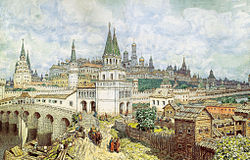 Расцвет Кремля. Всехсвятский мост и Кремль в конце XVII века. 1922, бумага на картоне, уголь, акварель, карандаш.jpg