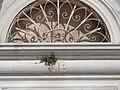 Свјетлопис сербског православног храма Св. архангела Михаила у Клинцима, Луштица5.jpg