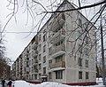 Снос домов на Рублёвском шоссе и Ярцевской улице (16583254631).jpg