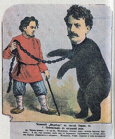 Дружеский шарж на постановку пьесы «Медведь» в Театре Корша. 1889 год. Еженедельник «Осколки».