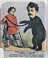 Спектакль Чехова Медведь шарж 1889 год.jpg