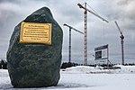Строительство главного храма ВС РФ 07.jpg