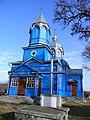 Церква Св. Георгія.JPG