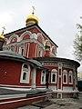 Церковь Всех Святых на Кулишках - panoramio (4).jpg