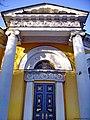Церковь Иконы Божией Матери 'Всех скорбящих Радость' на Большой Ордынке фото 4.JPG