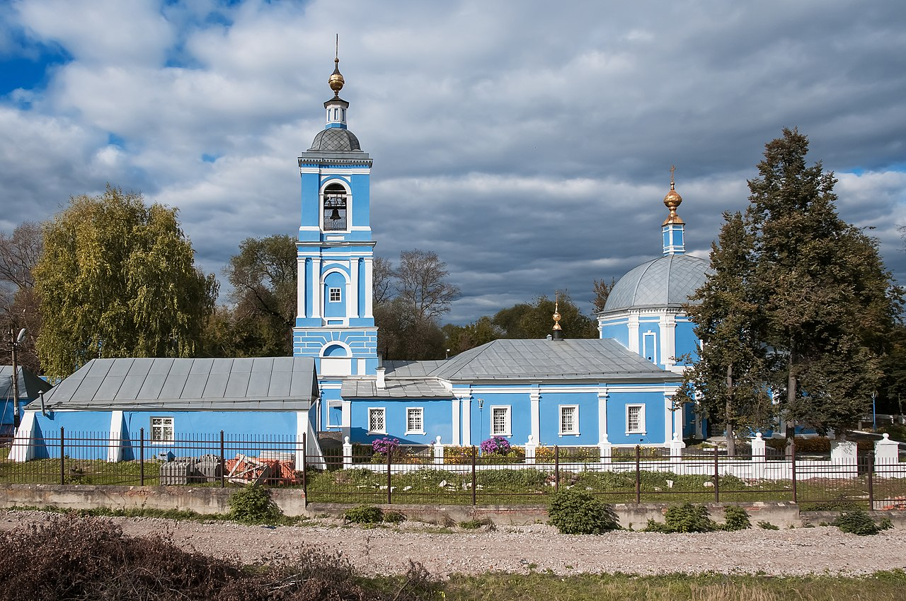 московский кредитный банк воскресенск часы работы