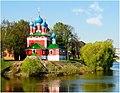 Церковь царевича Димитрия на крови.jpg