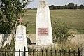 Чистополье. Братская могила советских воинов возле путепровода под жд. Надписи.jpg