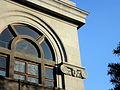 Ալեքսանդր Սպենդիարյանի անվան օպերայի և բալետի ազգային ակադեմիական թատրոնի շենքը, ArmAg (7).JPG