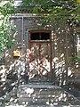 Բնակելի տուն 19 դ. վերջ Հանեսօղլյան փող. 13, Էլբակովների տունը.JPG