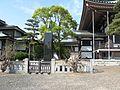 タイ国皇太子像 - panoramio.jpg