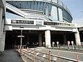 ドーム前 - panoramio (3).jpg