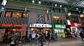 元祖寿司 - panoramio.jpg