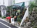 台東区谷中2-1-付近 - panoramio.jpg