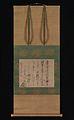 夢窓疎石筆 消息-Letter to Suwa Daishin, Officer of the Shogun MET DP700706.jpg