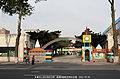 新京神社旧址(新京特別市敷島区平安町,原建筑已拆除) Hsinking Shrine - panoramio.jpg