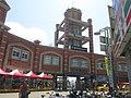 旗津輪渡站 20140529.jpg