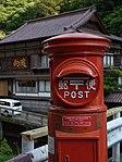東山温泉 (7477751676).jpg