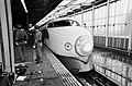 東海道新幹線15周年記念号-02.jpg