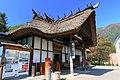 湯野上温泉駅 - panoramio (1).jpg