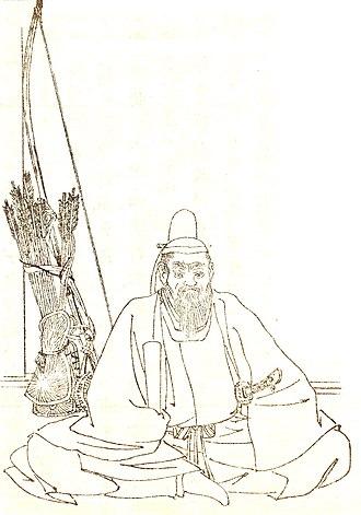 Minamoto no Mitsunaka - Image: 源満仲