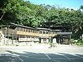 溫泉餐廳 - panoramio.jpg