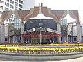 环球大酒店 China Xinjiang Urumqi Welcome you to tour the, Китай - panoramio.jpg