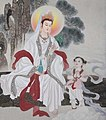 观世音菩萨 (195312567).jpeg