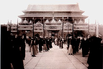 Empress Dowager Longyu - Empress Dowager Longyu's funeral procession at Tiananmen in 1913.