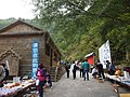 雾灵山龙潭售票处 - Wuling Mountain West Box Office - 2012.09 - panoramio.jpg