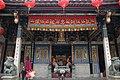 鹿港城隍廟1.jpg