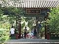 黄帝陵 Emperor Huangdi's tomb and temple - panoramio (1).jpg