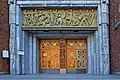 00 7821 Oslo City Hall - portal.jpg