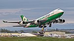 05162016 Eva Air Cargo B-16481 B744F PANC NASEDIT (40652472194).jpg