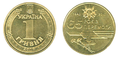 1-hryvnia-Ukraine-(65 years of victory in WW2 commemorative).png