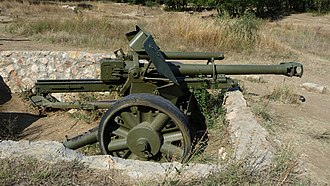 10.5 cm leFH 18/40 - 10.5 cm leFH 18/40 at the Sapun Mountain memorial near Sebastopol.