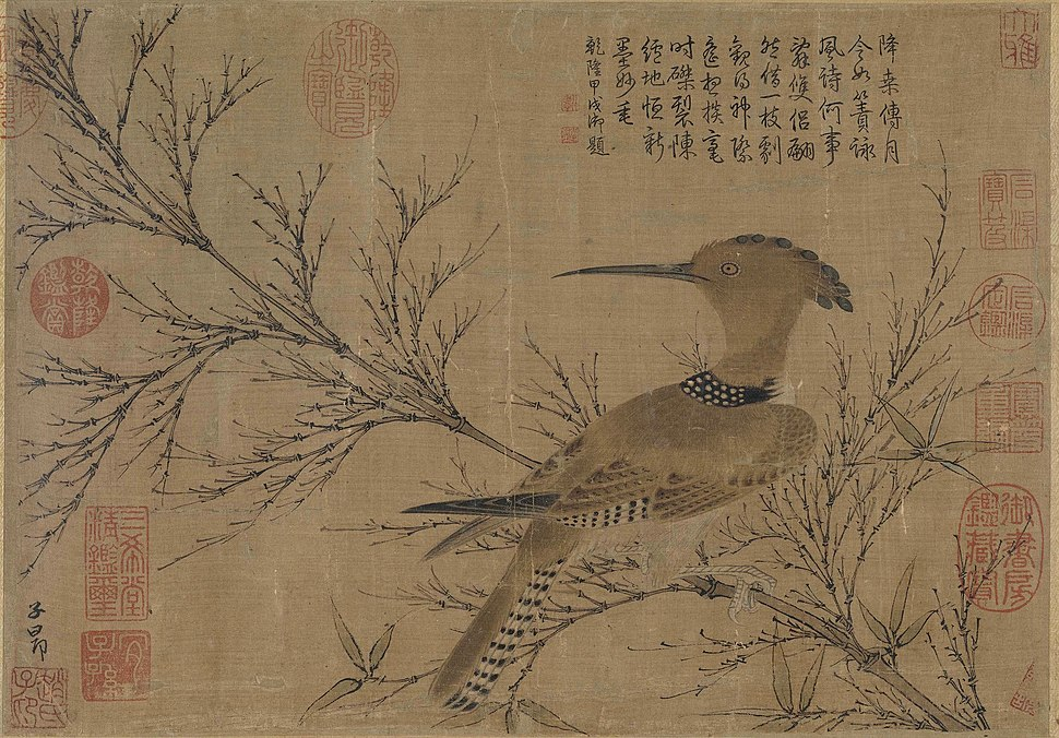 10 ZhaoMengfu- Hoopoe on Bamboo. Shanghai mus.