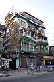110 Amherst Street - Kolkata 2014-01-01 1838.JPG