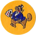125th Liaison Squadron - World War II - Patch.png