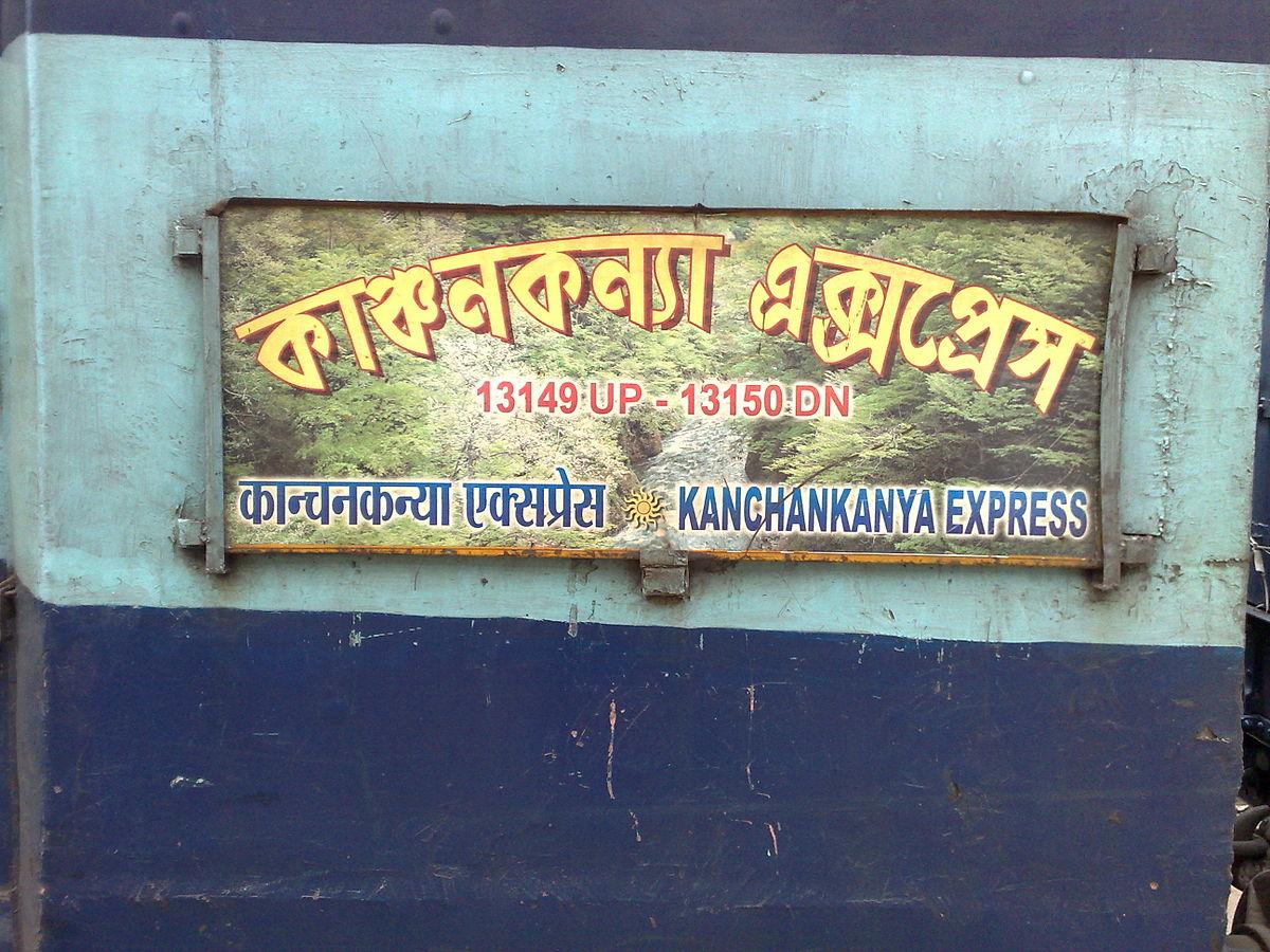 kanchan kanya express