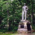 13 PA Reserves monument.jpg