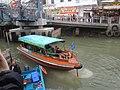 140769 Tai O Boat Excursion leave Tai O Terminus 10-02-2016.jpg