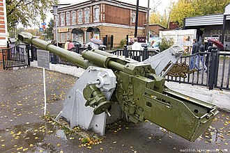 2S3 Akatsiya - 152.4 mm D-22 howitzer, Motovilikha Plants museum, Perm, Russia